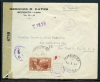 Lebanon Liban 1944 several CENSORS cover to New York