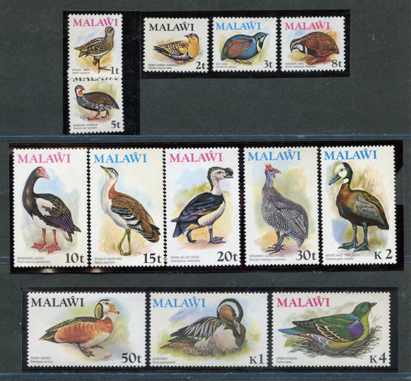 Malawi Scott 233-45 Birds Mint Never Hinged