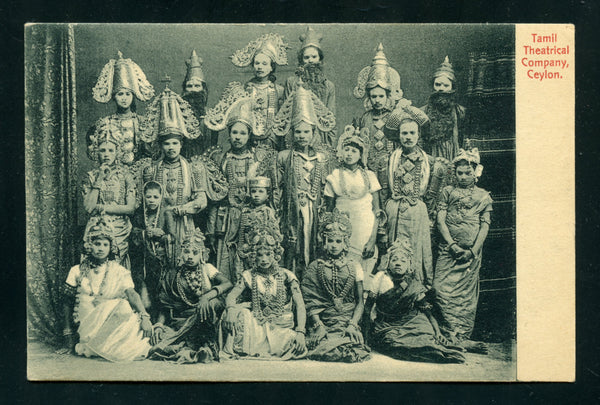 Ceylon Vintage Postcard PC Post Card Tamil Theatrical Company Costume SCARCE