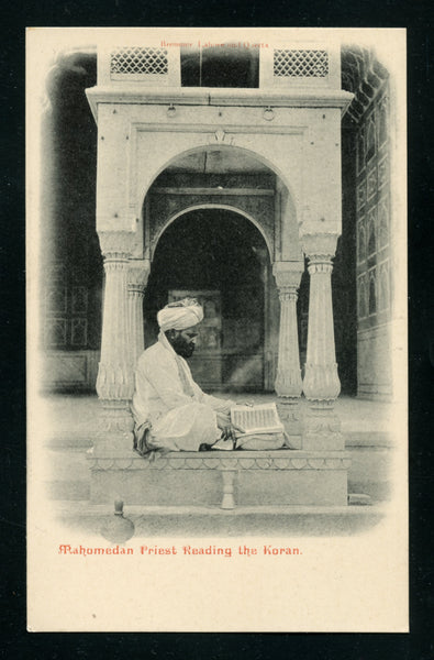 Algeria Algier Vintage Postcard PC Post Card Muslim Priest Reading Koran