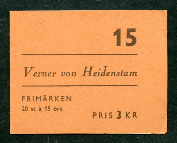 Sweden Booklet Scott 543a,Facit H128 Fresh and Desirable