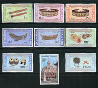 Thailand Scott 1009-1016 Mint Never Hinged Music Instruments