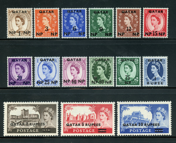 Qatar Scott 1-15 SG1-15 QEII Mint Lightly Hinged