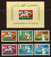 Qatar Scott 103-103a, 1958 Olympics Mint Lightly Hinged