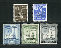 Qatar Scott 42-46, SG43-47 JFK Mint Lightly Hinged Kennedy