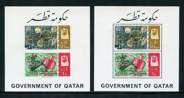 Qatar Scott 98a, 98b Black Overprint ITU Mint Never Hinged