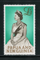 Papua & New Guinea Scott 163 QEII Never hinged