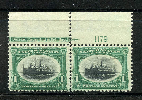 US Scott 294 Plate Number strip of two Top 1179 Mint Never Hinged