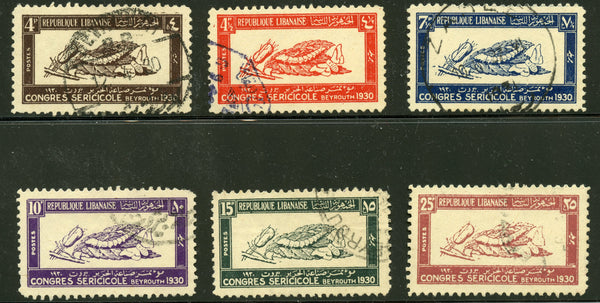 Lebanon Liban Scott 108-113, Mi. 159-164 Silk Congress Postally used SCARCE