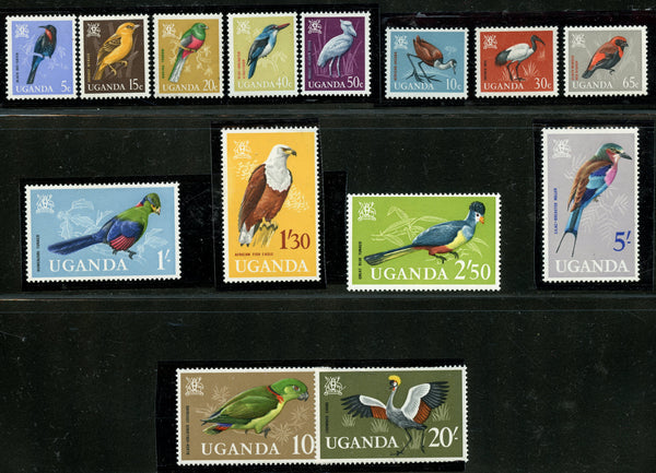 Uganda Scott 97-110 BirdsMint set Lightly Hinged