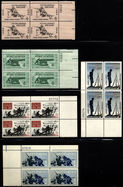 US Scott 1178-82 Civil War 5 Plate Blocks Mint NH