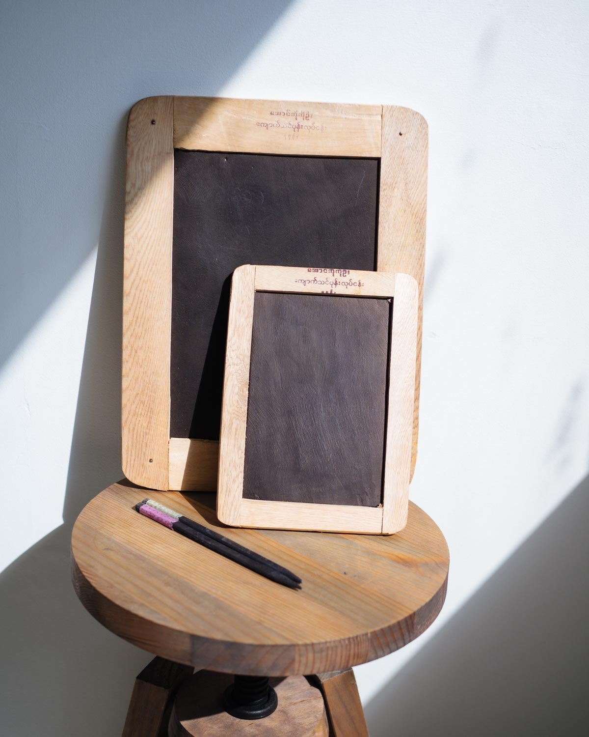 Wooden Framed Kitchen Chalkboard - YGN Collective