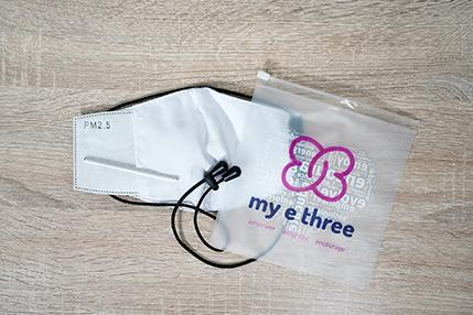 Heathered Pink PI face mask with pocket - My E Three