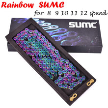 Load image into Gallery viewer, MTB Chain Rainbow Color 9-12x Speed Shimano/Sram