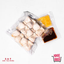 Load image into Gallery viewer, wings chicken wings manam moment 8 cuts din tai fung burger