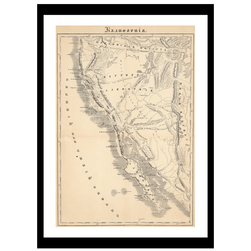 Alta California y Baja California en ruso (1845)