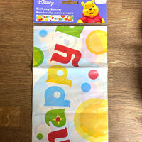 WtP Birthday Banner