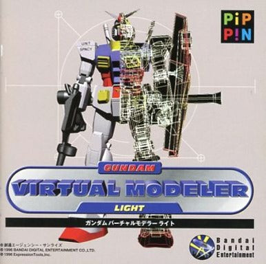 Gundam Virtual Modeler Light - Bandai Pippin | Retro1UP Game