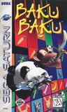 Baku Baku - Saturn | Retro1UP Game