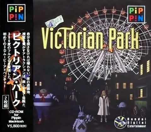 Victorian Park - Bandai Pippin | Retro1UP Game