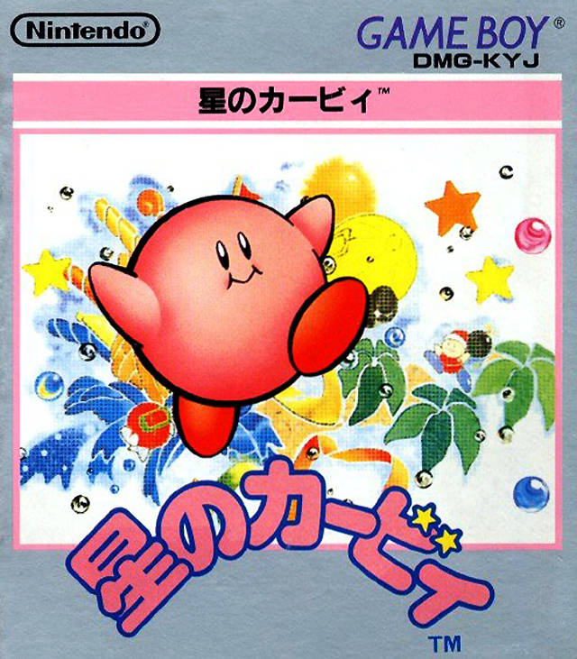 Kirby's Dream Land - Game Boy | Retro1UP Game