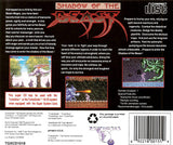 Shadow of the Beast - Turbo CD | Retro1UP Game