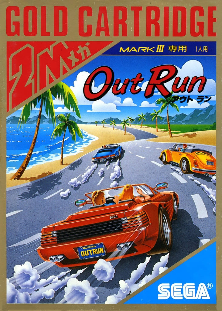 OutRun - Sega Master System | Retro1UP Game
