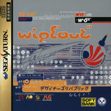 Wipeout - Saturn | Retro1UP Game