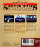 Sherlock Holmes: Another Bow - Commodore 64 | Retro1UP Game