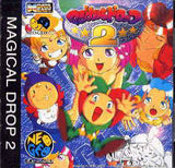 Magical Drop 2 - Neo-Geo CD | Retro1UP Game