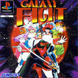 Galaxy Fight - PlayStation | Retro1UP Game