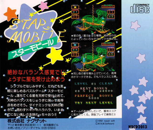 Star Mobile - Turbo CD | Retro1UP Game