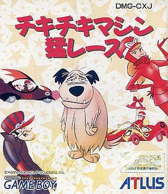 Chiki Chiki Machine Mou Race - Game Boy | Retro1UP Game