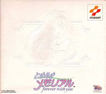 Tokimeki Memorial: Forever With You - Saturn | Retro1UP Game