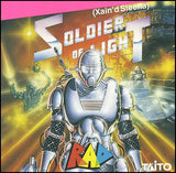 Soldier of Light - Commodore 64 | Retro1UP Game