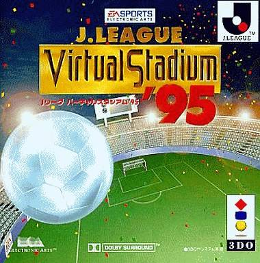 J.League Virtual Stadium '95 - 3DO | Retro1UP Game