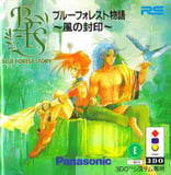 Blue Forest Story: Kaze no Fuuin - 3DO | Retro1UP Game