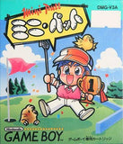 Mini-Putt - Game Boy | Retro1UP Game