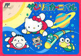 Sanrio Carnival - NES | Retro1UP Game
