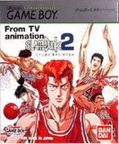 Slam Dunk 2 - Game Boy | Retro1UP Game