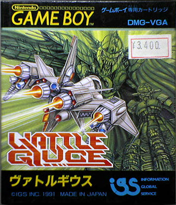 Vattle Giuce - Game Boy | Retro1UP Game