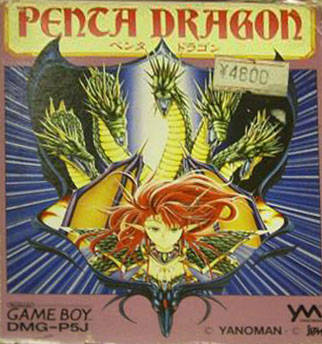 Penta Dragon - Game Boy | Retro1UP Game