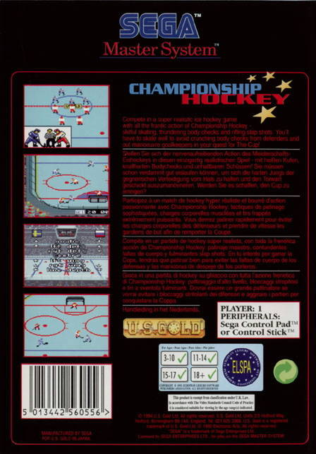 Championship Hockey - Sega Master System | Retro1UP Game