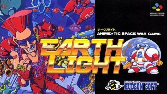 Earth Light - Super Nintendo | Retro1UP Game