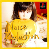 Tomoa Yamamoto: Noise Reduction - PlayStation | Retro1UP Game