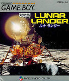 Lunar Lander - Game Boy | Retro1UP Game