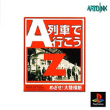 A-Ressha de Ikou Z: Mezase! Tairiku Oudan - PlayStation | Retro1UP Game