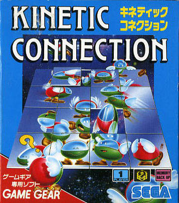 Kinetic Connection - GameGear | Retro1UP Game