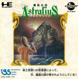 Mateki Densetsu Astralius - Turbo CD | Retro1UP Game