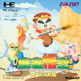 Mahjong Gokuu Special - TurboGrafx-16 | Retro1UP Game